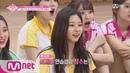 [ENG sub] PRODUCE48 [48스페셜] '펀치퀸 내 거야♥' 프로듀스48 명랑 운동회 180831 EP.12