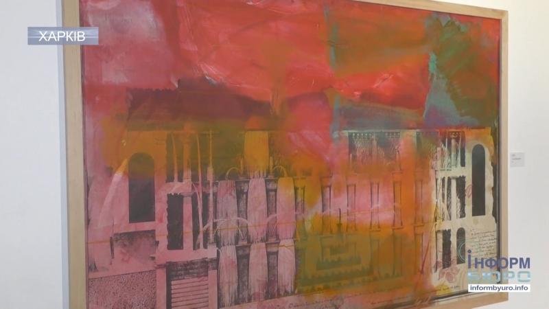 Посмертний подарунок Олени Кудінової: виставка