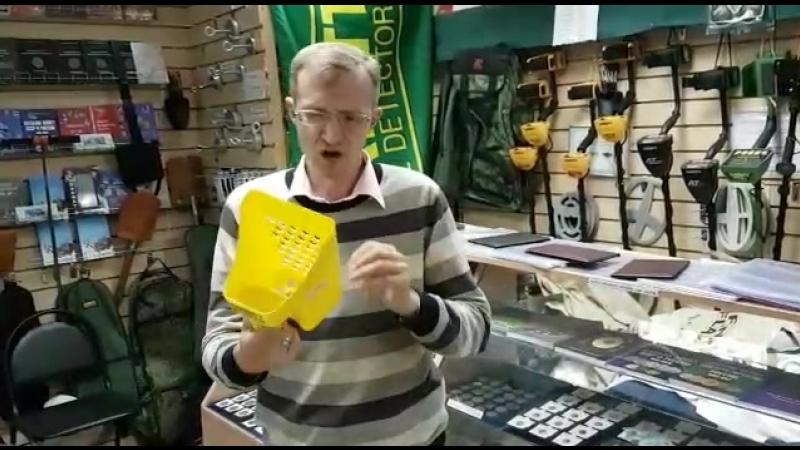 Рабочий Гарреттовский скуб. www.poryvaev.ru