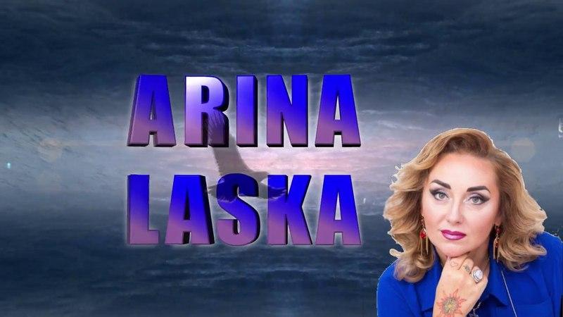 Денежный веник Обряд на удержание и притяжение денег от Арины Ласка аринапомоги