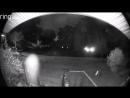 Камера ночного наблюдения зафиксировала таинственное явление