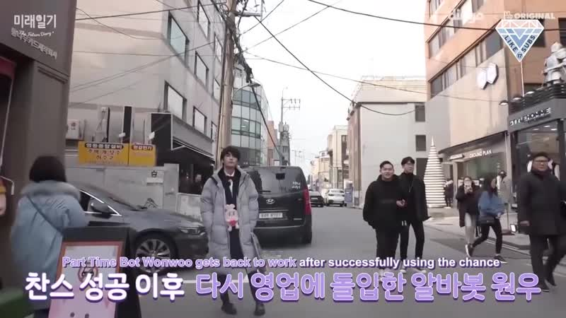 [Eng Sub] 181220 Dingo Future Diary (S.coups Wonwoo) Ep14 by Like17Subs