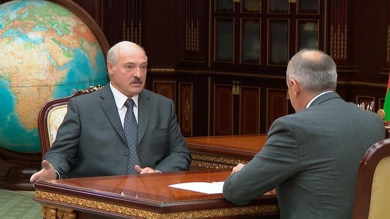 От ситуации в экономике до футбола - Лукашенко принял с докладом Румаса