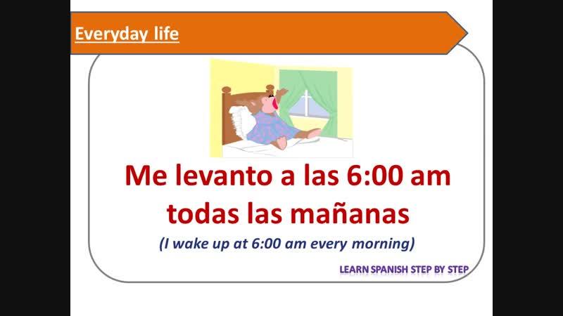 Describe tu vida cotidiana en español