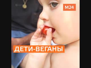 Ребёнку запрещают есть мясо и молоко