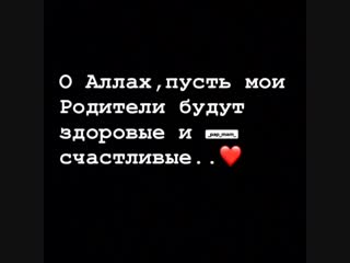 _pap_mam_+InstaUtility_3b4c8.mp4