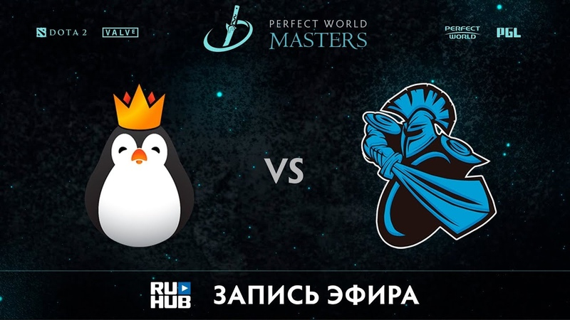 Kniguin vs NewBee Perfect World Minor game 1 Adekvat DeadAngel