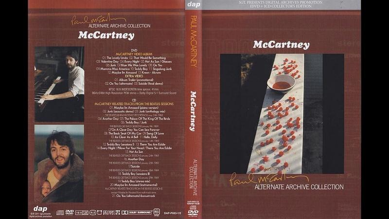 Paul McCartney - The Alternate Archive Collection. McCartney