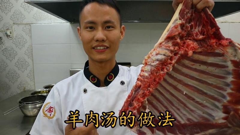 """厨师长教你:""""羊肉汤""""""""拆骨羊肉""""的最简单做法,天冷了喝一碗羊汤,全身1"""