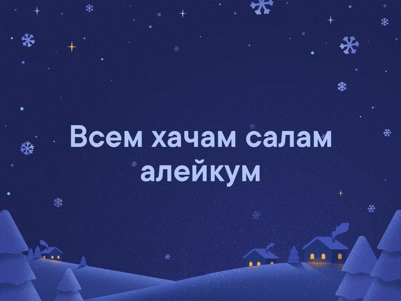 Фото №456252204 со страницы Vladislava Semenyuk