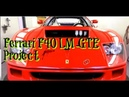 Ferrari F40 LM-GTE Project