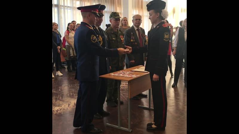 Торжественная церемония принятия Клятвы кадета учениками 10 х классов кадетской роты