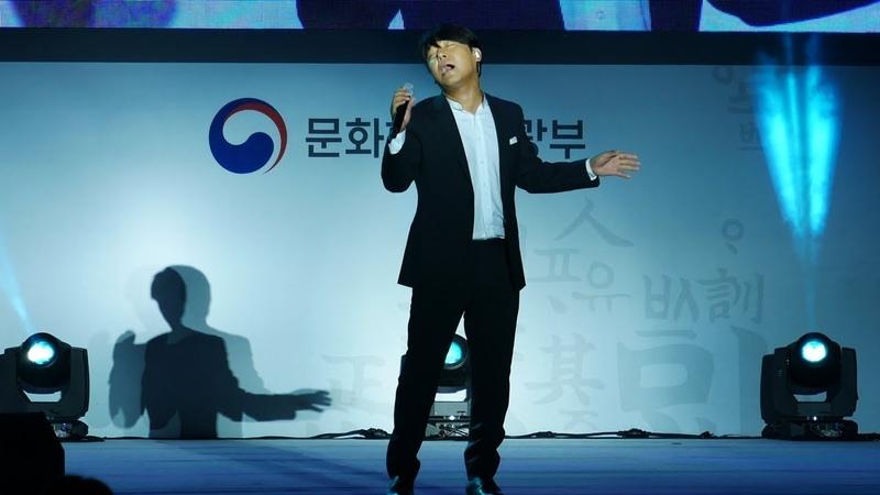 17 10 08 임창정 Lim Chang Jung 2017 한글 문화 큰잔치 직캠 4K Fancam