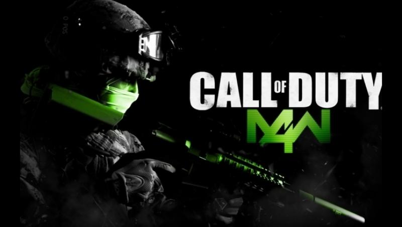 Играем в call of duty 4 mw SG