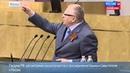 В.Жириновский обещает отдыхать в Артеке - 20.03.2014