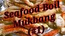 SEAFOOD BOIL MUKBANG (1)~ KING CRAB LEGS, SHRIMPS, SCALLOPS 😍