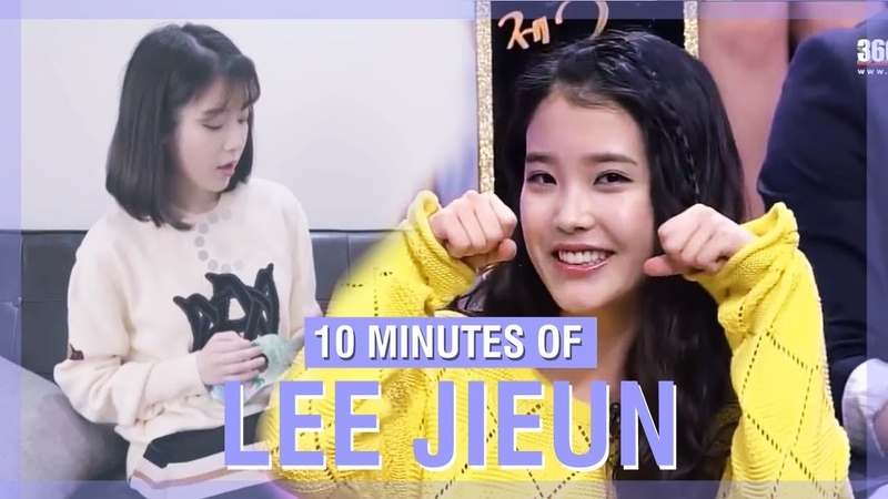 10 MINUTES OF (IU) LEE JIEUN'S FUNNY MOMENTS