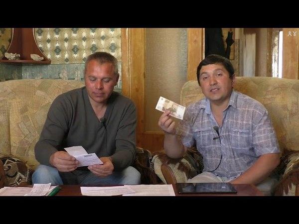 Неудобные вопросы к ФСБ Гоголь был прав Мертвые тоже должны платить за ЖКХ
