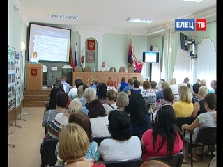 Подготовка к выборам: в Ельце прошел первый обучающий семинар для членов участковых избирательных комиссий