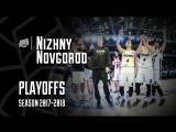 VTB League Playoffs 2018 Preview: Nizhny Novgorod