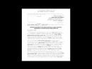 Versiegelte Anklagen werden geöffnet! - Bush Senior angeklagt  Echt oder Fake