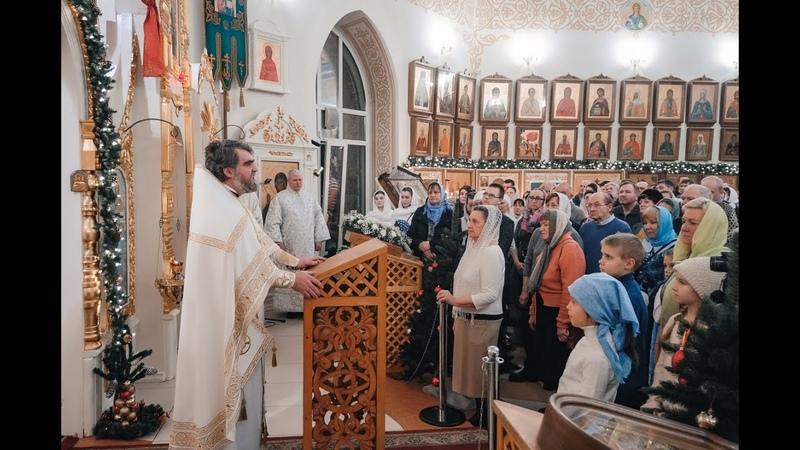 Проповедь протоиерея Романа Гуцу в праздник Рождества Христова