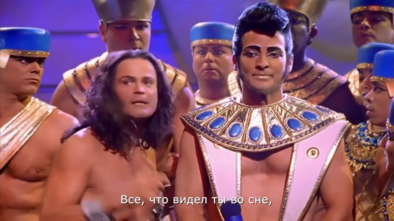 Pharaoh's Dream Explained from Joseph And The Amazing Technicolor Dreamcoat