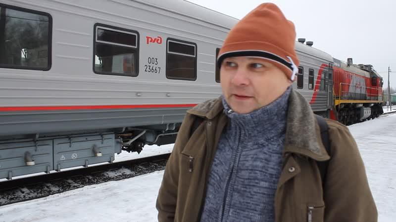 Поздравление Дмитрий Гриненко