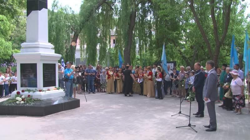 В Ак Яре почтили память жертв депортации крымскотатарского народа