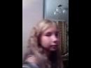Алина Ростовская Live