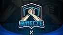 Warface кв фабрика 63куйбышев63 vs Вместе (win)