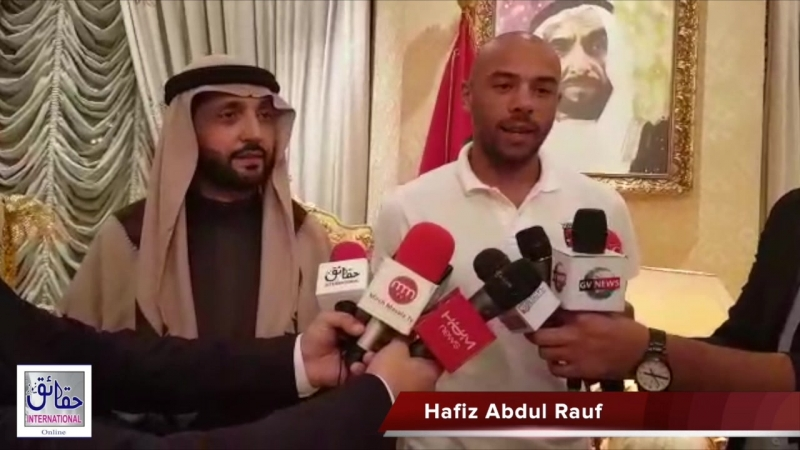 Kandahar Knights | Kit Launching Ceremony | Afghan Cricket League | 2018 | Video Editing | Faheem.Portfolio