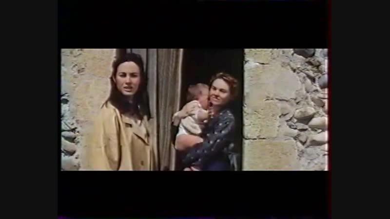 Leau vive (1958) Fr