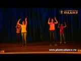 СТ Пламя! клубные танцы
