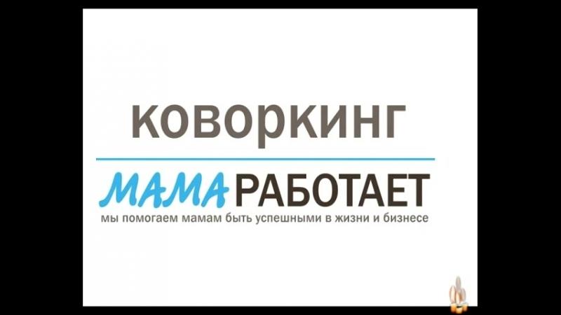 МИЗАНДРИЯ (Мужененавистничество) Фильм лекция о мужском бесправии в РФ