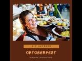 Oktoberfest в Азбуке Вкуса 6-7октября