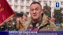 Одесса отметила 73-ю годовщину со дня освобождения от румынско-немецкой оккупации