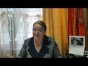 13 05 2019 По иску ООО АНДРОМЕД или как мы репутацию защищаем