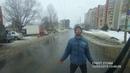 Веселый пешеход нарушитель г. Вологда