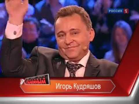 кто хочет стать Максимом Галкиным (Россия1, 30.01.2010)