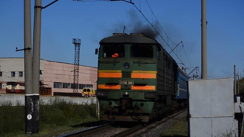 2ТЭ116-1085А отправляется с поездом Сообщением Запорожье-2 Пологи Бердянск.и приветливый помошник