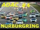 RACEROOM RACING EXPERIENCE. ADAC GT MASTERS ESPORT CHAMPIONSHIP NURBURGRING