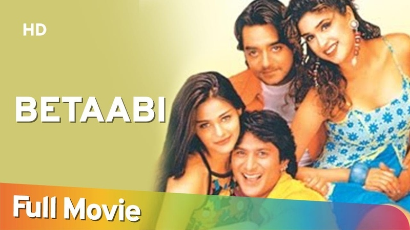 Betaabi (HD) - Hindi Full Movie - Chandrachur Singh - Arshad Warsi - Anjala Zaveri - Mayuri Kango