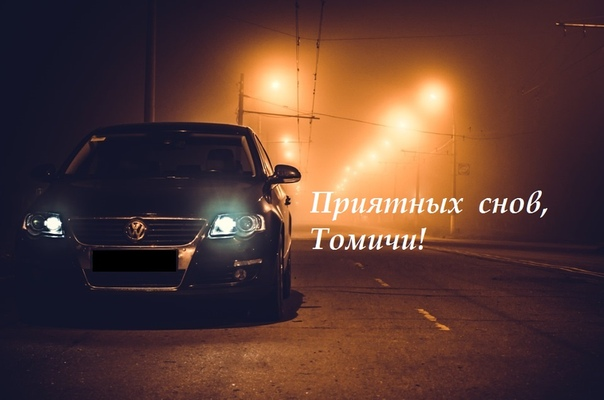 Фото -111992181