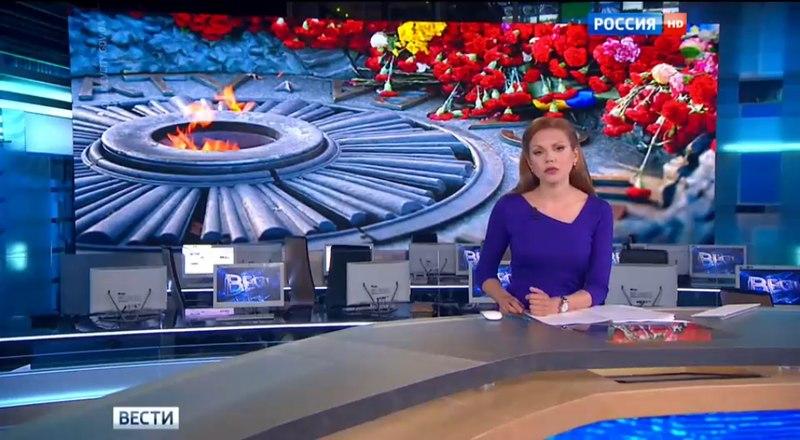 Вести. Эфир от 22.06.2016 (17:00)