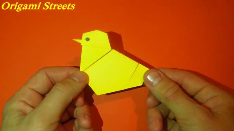 Пасхальная поделка - Цыпленок оригами