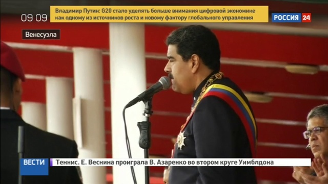 Новости на Россия 24 • Венесуэла: новый виток насилия