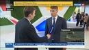 Новости на Россия 24 Как будет выглядеть новое жилье по программе реновации
