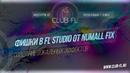 2 Фишки в FL Studio От Numall Fix - Создание вокальных эффектов (Авторские сэмплы)