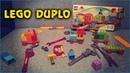 ✅ У Егора теперь свой набор инструментов. Конструктор ЛЕГО. LEGO duplo